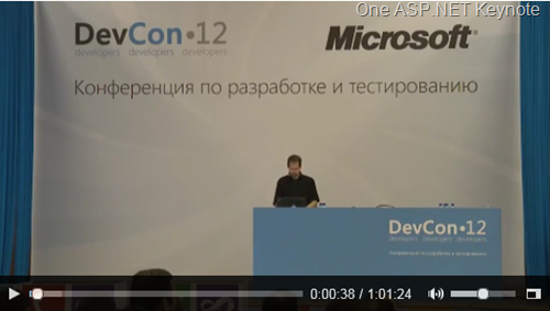 The Many problems, many solutions: One ASP.NET keynote video