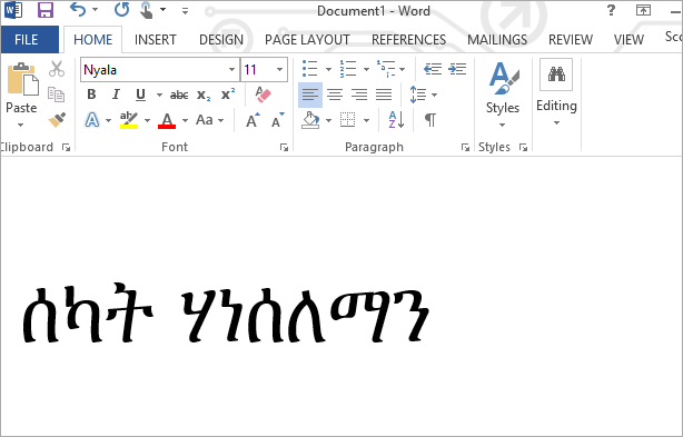 Amharic in Word