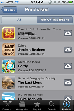 Evil App