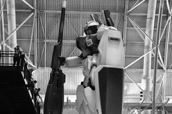 Random Giant Robot Picture